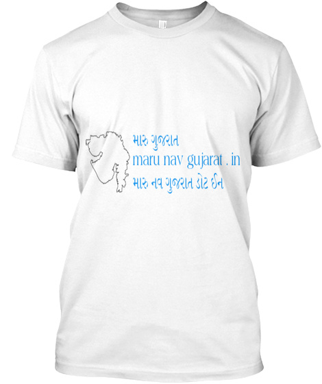 Maru Nav Gujarat / Maru Gujarat Tshirt White T-Shirt Front