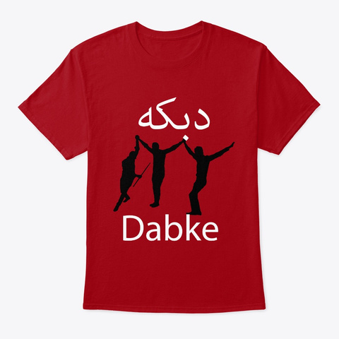 Dabke Wear Deep Red T-Shirt Front