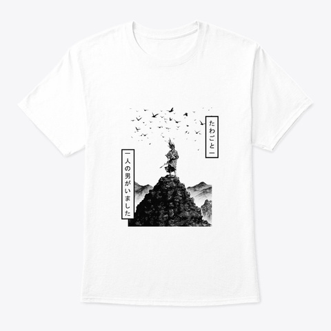 King Of The Hill White T-Shirt Front