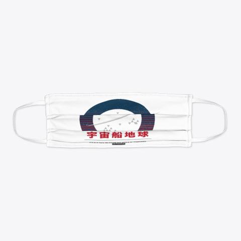 World Of Tomorrow Mask Standard T-Shirt Flat