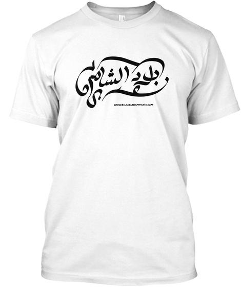 Www.Biladelshammusic.Com White T-Shirt Front