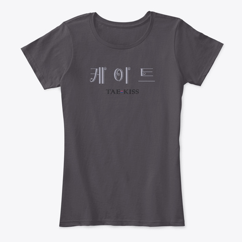 Cate/Kate   Name In Korean Heathered Charcoal  T-Shirt Front