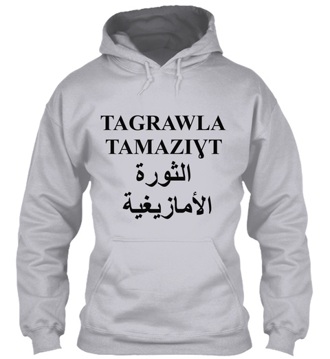 Amazigh Hoodie Shirt   Akerbas Ukunbu Ash Sweater Front