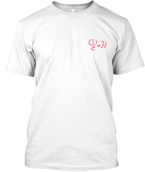 """딸기딸기"" Strawberry Tee White T-Shirt Front"