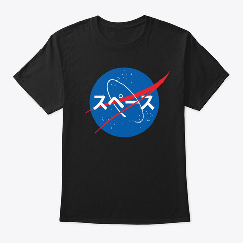 Space Agency Katakana Black T-Shirt Front