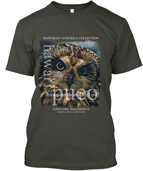 © Pueo (Hawaiian Short Eared Owl) Smoke Gray T-Shirt Front