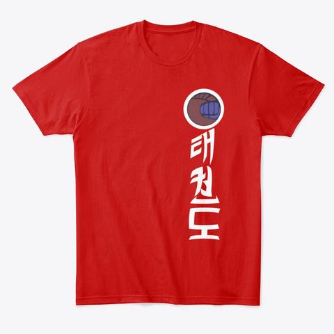 Taekwondo Nouvea 4 Classic Red T-Shirt Front
