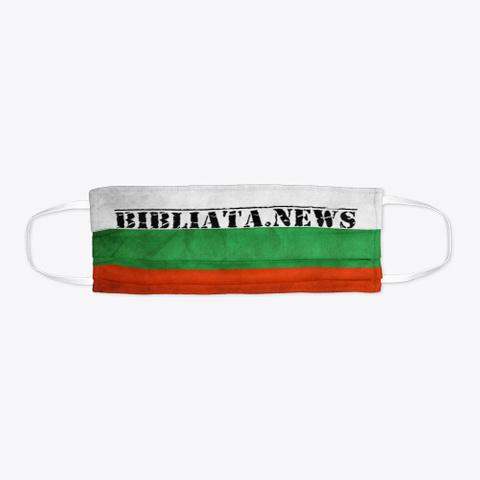 Bibliata.News Flag Collection  Standard T-Shirt Flat
