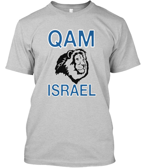 Qam Israel Light Steel T-Shirt Front
