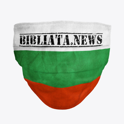 Bibliata.News Flag Collection  Standard T-Shirt Front