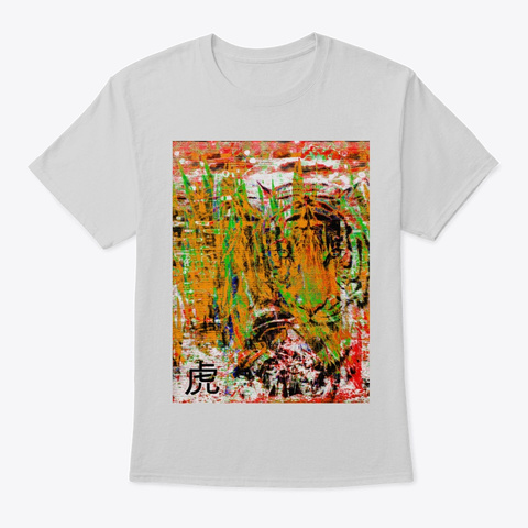 /Tiger/ Light Steel T-Shirt Front