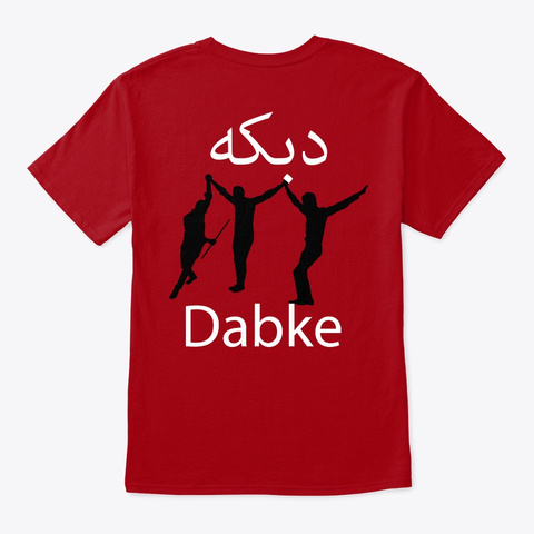 Dabke Wear Deep Red T-Shirt Back