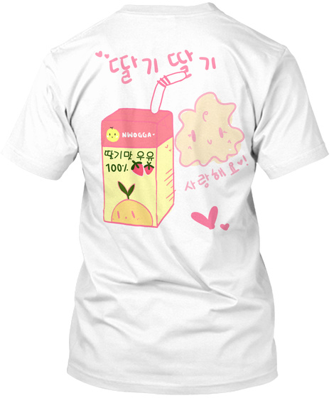 """딸기딸기"" Strawberry Tee White T-Shirt Back"