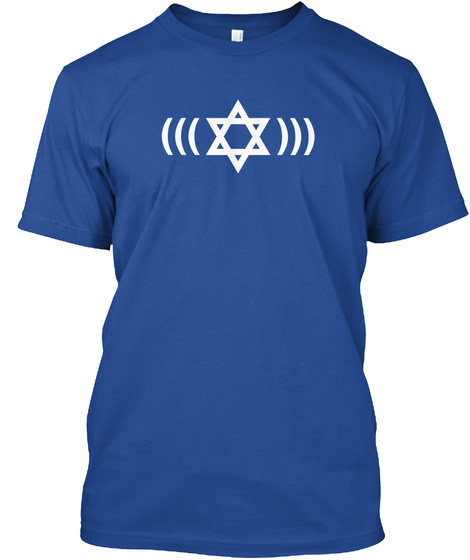 Jewish Pride  Deep Royal T-Shirt Front
