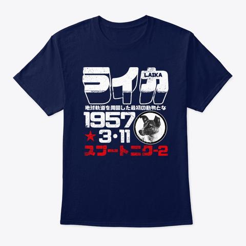 Laika Katakana ライカ Navy T-Shirt Front