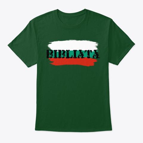 Bibliata.Com Deep Forest T-Shirt Front