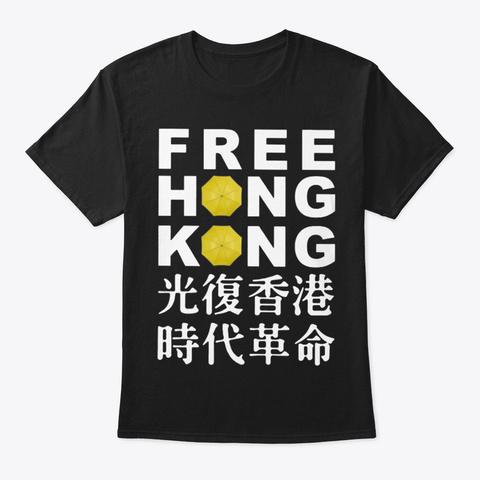 Free Hong Kong Black T-Shirt Front