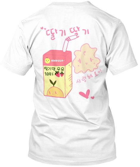 Nwogga  100% White T-Shirt Back