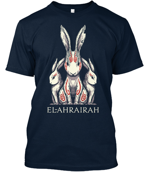 El Ahrairah  New Navy T-Shirt Front