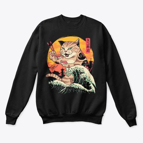 猫 Māo Black T-Shirt Front