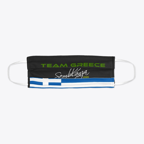 Team Greece! Black T-Shirt Flat