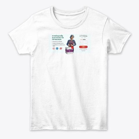 Hondrexil White T-Shirt Front