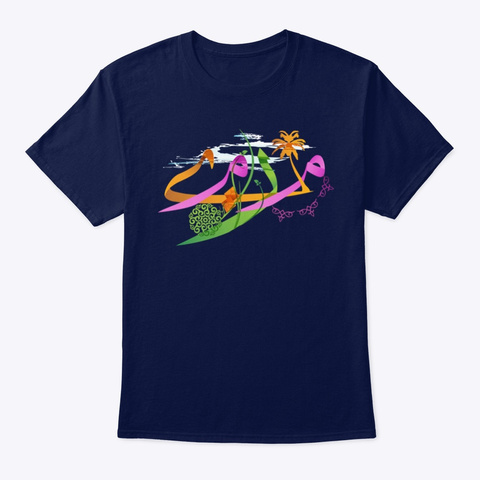 Palm Tree Calligraphy Letters Navy T-Shirt Front