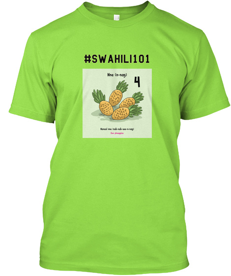 #Swahili101 Lime T-Shirt Front