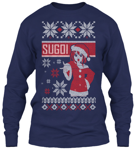 Anime Christmas Sweater.Sugoi Ugly Tee