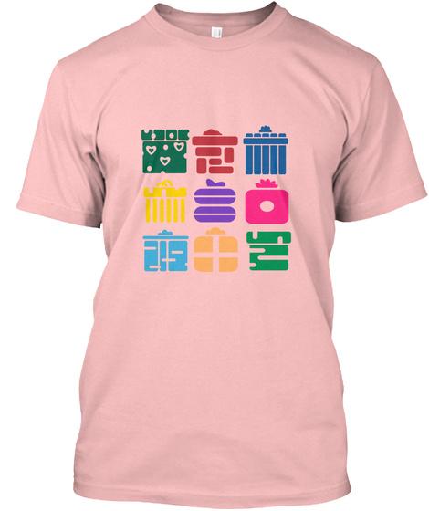 3x3 Christmas Gift Unisex Tshirt
