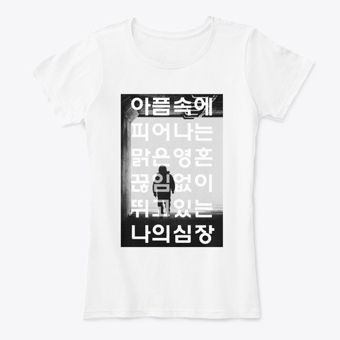The K Pop Spirit White T-Shirt Front