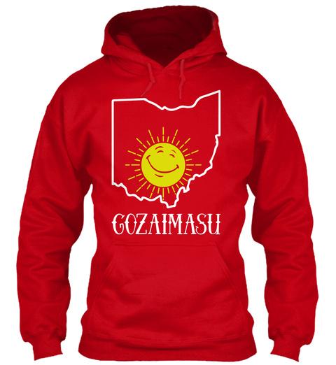 Gozaimasu Red T-Shirt Front