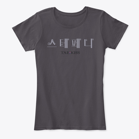 Stephanie/Stephany   Name In Korean Heathered Charcoal  T-Shirt Front