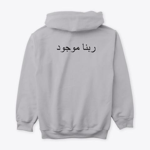 Rabina Mawgood Sport Grey T-Shirt Back