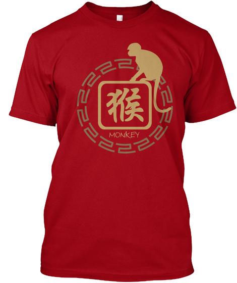 Monkey Deep Red T-Shirt Front