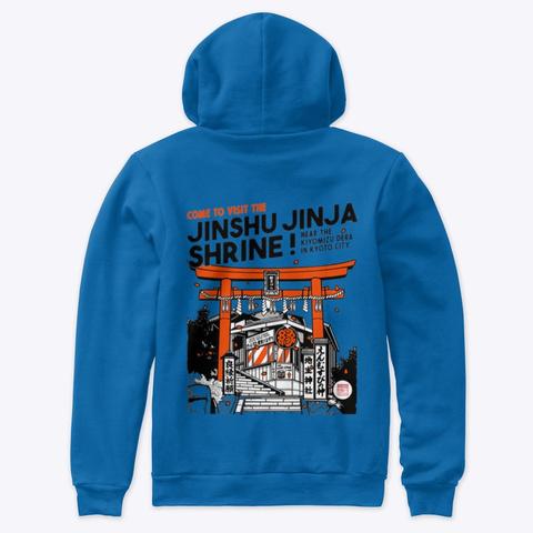 Jinshu Jinja Shrine True Royal T-Shirt Back