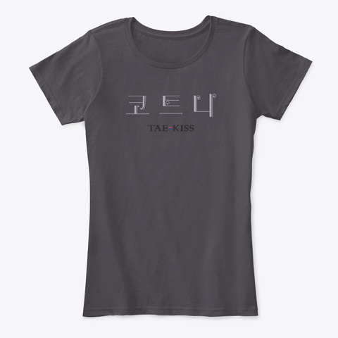 Courtney/Kourtney   Name In Korean Heathered Charcoal  T-Shirt Front