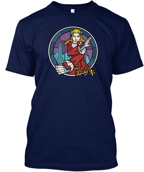 I Drop Karin Navy T-Shirt Front