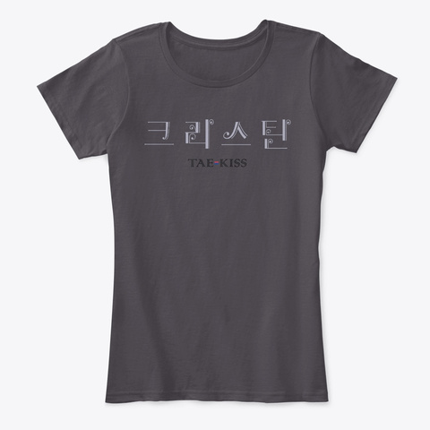 Christine/Kristine   Name In Korean Heathered Charcoal  T-Shirt Front