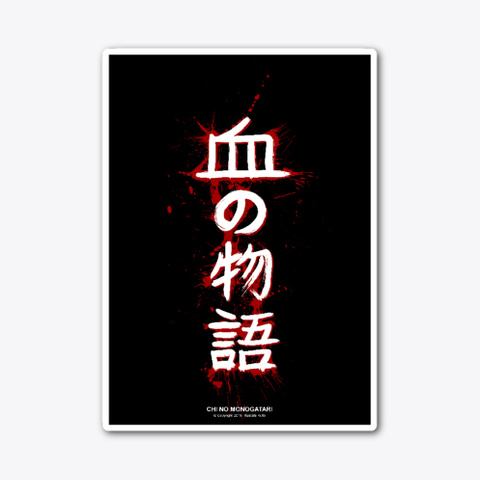 Chi No Monogatari Standard T-Shirt Front