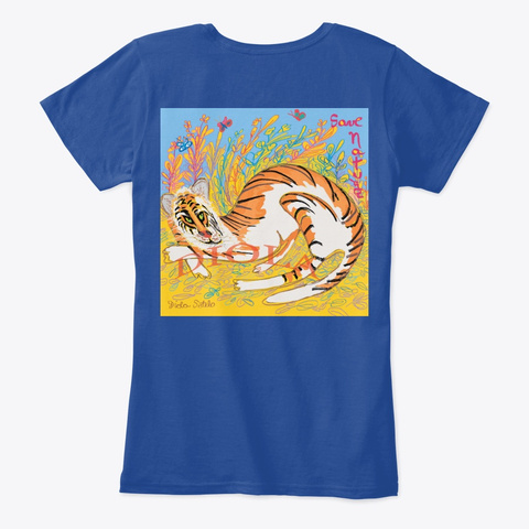 Tigre Deep Royal  T-Shirt Back